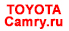 ToyotaCamry.ru Клуб любителей Тойота Камри